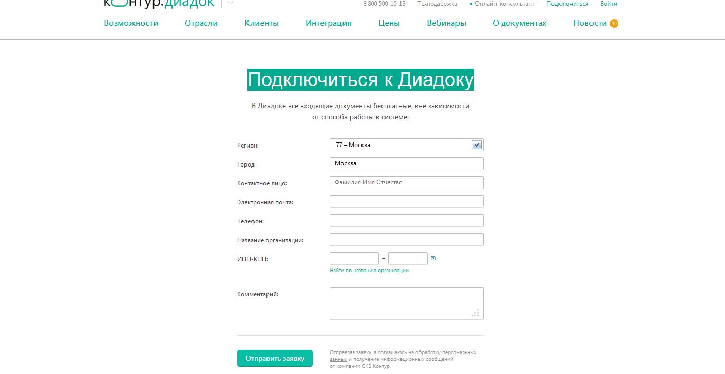 нижневартовск регистрация ооо