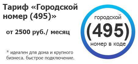 Купить квартиру в Москве база квартир Москвы